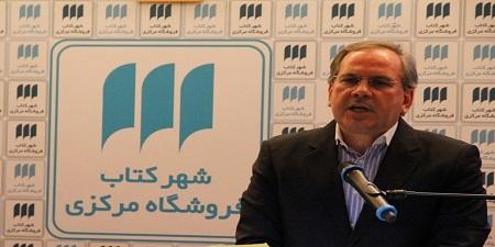 دکتر محمود سریع القلم1